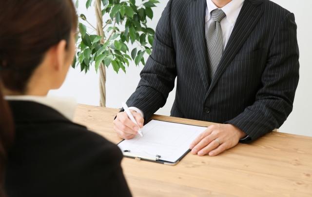 元自衛官が教える面接のコツ!転職活動がうまく行かない人へのアドバイス